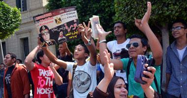 تظاهر طلاب المدارس بدمنهور تأييدا للجيش للرد مظاهرات الإخوان