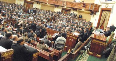 أوضحت الدراسة انخفاض نسبة العضوات النشطات فى الأحزاب السياسية فى مصر