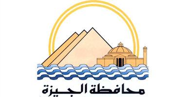 اعرف إزاى تقدم شكوى بمحافظة الجيزة بعد تعليق العمل بمكاتب خدمة المواطنين