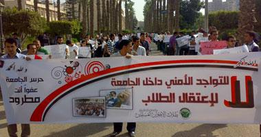 جانب من احتجاجات الطلاب على وجود الحرس الجامعى
