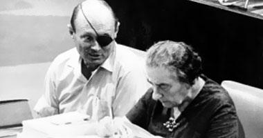 مائيير وديان خلال الجلسة السرية
