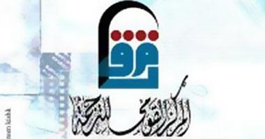 """لأول مرة.. منفذ بيع لـ""""القومى للترجمة"""" بجامعة القاهرة.. تعرف على التفاصيل"""