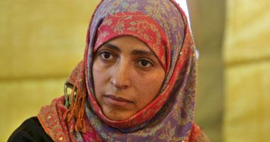 مسئول يمنى: قطر قدمت رشاوى لضمان حصول توكل كرمان على نوبل للسلام
