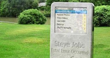 """قبر ستيف جوبز على شكل """"أيبود"""" smal1020117143119.jpg"""