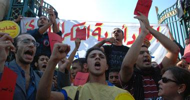 مظاهرات كفاية كسرت حاجز الخوف