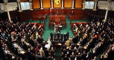 البرلمان التونسى فى مأزق بسبب الموافقة على ميزانية 2020 قبل 10ديسمبر