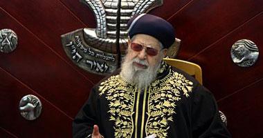 حاخام إسرائيل :مبارك بركتى عاماً