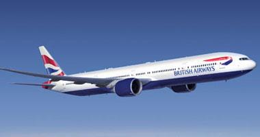 الخطوط الجوية البريطانية توقف رحلاتها المباشرة مع اليابان اعتبارا من الأربعاء