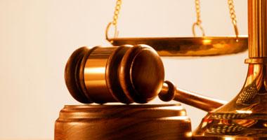 دعوى قضائية بالمنصورة تطالب بإبعاد