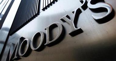 موديز تمنح البنوك المصرية نظرة مستقبلية مستقرة بدعم السيولة النقدية
