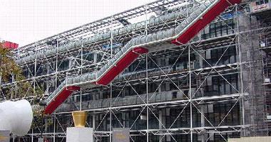 فرنسا تخصص 100 مليون يورو لترميم مركز بومبيدو الثقافى