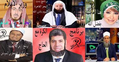 """أشهر الإعلاميين فى نظر  نشطاء الـ""""فيس بوك"""" بعد صعود الإسلاميين"""