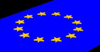 الاتحاد الأوروبى ينظم مسابقة للأفلام