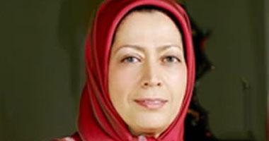"""مريم رجوى تطالب بتحقيق دولى فى مجزرة """"معسكر أشرف"""" بالعراق"""