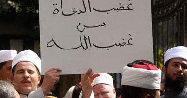بالصور ائمة الاوقاف يهددون زقزوقبشعار(غضب الائمة من غضب الله)