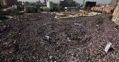 سوليتير - الثورة المصرية