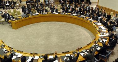 مجلس الأمن  / صورة أرشيفية