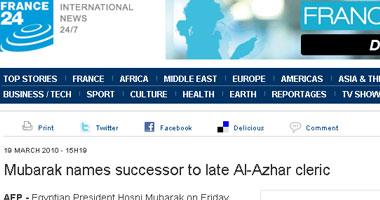 شيخ الأزهر الجديد د.أحمد الطيب حظى باهتمام وسائل الإعلام العالمية