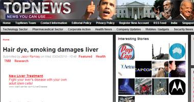 دراسة تؤكد أن صبغ الشعر والتدخين يدمران الكبد