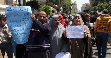 """بالصور.. وقفة احتجاجية لشباب """"مبارك للإسكان"""""""