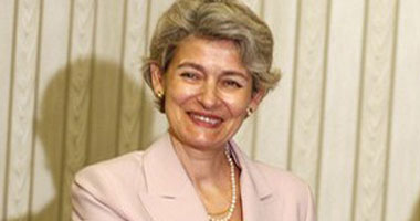 إعادة انتخاب إيرينا بوجوفا رئيسة لمنظمة اليونسكو لفترة ولاية ثانية