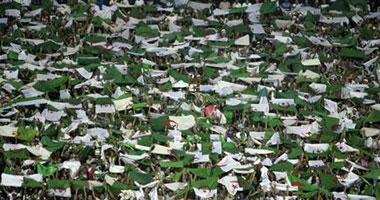 """جماهير """"اتحاد العاصمة"""" الجزائرى تعتدى على اللاعبين بالأسلحة البيضاء Smal320112316416"""