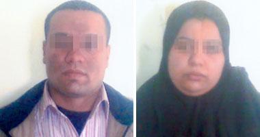 المتهمين شيماء ومحمد