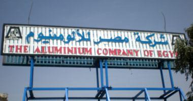مصر للألومنيوم: خطة لتوفير 15% كهرباء من الطاقة الشمسية