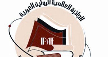 """دار""""دون"""" تشارك بثلاث روايات نسائية فى جائزة البوكر العربية"""