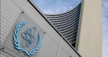 المؤتمر العام للوكالة الدولية للطاقة الذرية يبحث الميزانية الاثنين المقبل