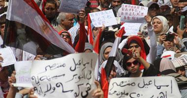 """""""شباب الثورة"""" يدعون للتظاهر والاحتفال بميدان التحرير يوم عيدالعمال Smal420111155320"""