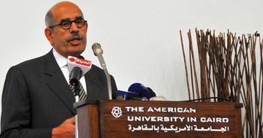 أخبار وأنباء اليوم الخميس 7ابريل 2011 Smal420117165211