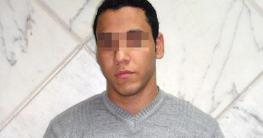 صور المتهم بقتل محمد داغر اخر اخبار قضية محمد داغر