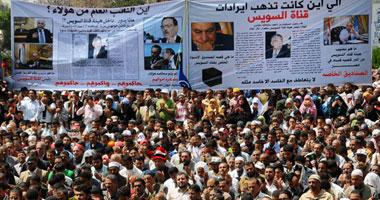 مئات الآف من المصريين شاركوا فى جمعة التطهير اليوم