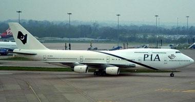 السعودية نيوز |                                              الخطوط الجوية الباكستانية تعلن استئناف رحلاتها للمملكة العربية السعودية