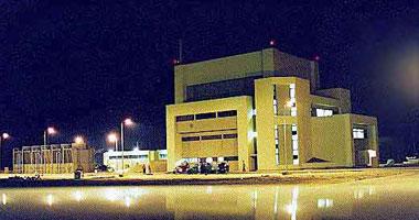 مفاعل انشاص - صورة ارشيفية