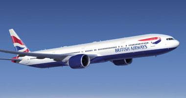 طائرة تابعة للخطوط الجوية البريطانية