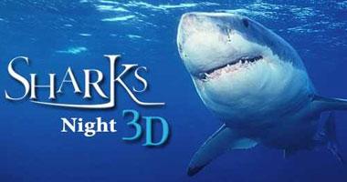 Shark Night 3D بدور العرض سبتمبر المقبل smal5201126153355.jpg