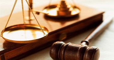 القضاء عاقب المتهم