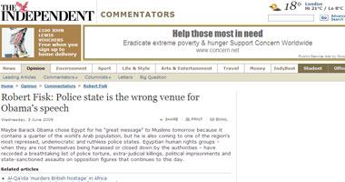 جانب من مقال روبرت فيسك فى صحيفة الإندبندنت