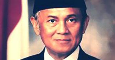 وفاة الرئيس الإندونيسى السابق يوسف حبيبى عن عمر ناهز 83 عاما