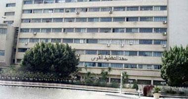 دارسة للتخطيط القومى تحدد معايير إنشاء الهيئة العليا لتنمية مصر