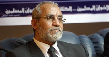 بديع يكشف أسرار عدم نزول الإخوان التحرير. مسئولون كبار سعوا لاستدراجنا لاحداث مذبحه لتأجيل الانتخابات .لسنا انتهازيين لنعقد أى صفقات مع العسكرى smal620112713335.jpg