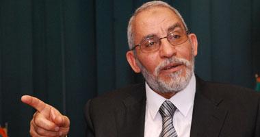 مرشد الإخوان: نفرط مقراتنا وأنفسنا
