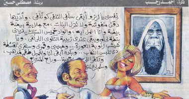 الكاريكاتير محل البلاغ
