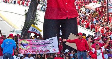 احتفالات فنزويلا