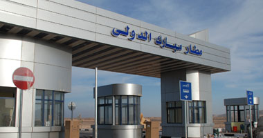 مطار سوهاج تكلف 400 مليون جنية Smal720101618313
