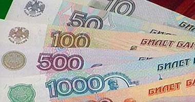 للمسافرين إلى روسيا الدولار وسيلة الحصول على العملة الروسية الروبل اليوم السابع