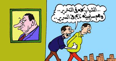 كاريكاتير اعتصام التحرير 2011 smal720111013650.jpg