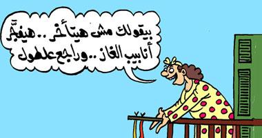 كاريكاتير تفجير علي الماشي 2012 smal720111311257.jpg